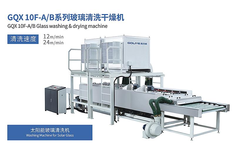 GQX系列清洗机