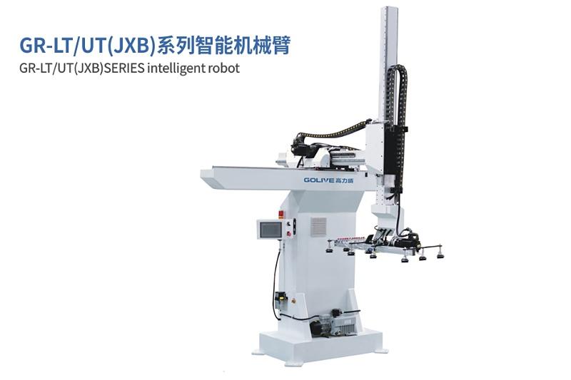 GJXB-2010系列智能机械臂